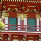 Традиции Японии самые странные и необычные ТОП — 40