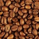 Самый горячий кофе в мире!