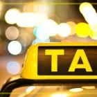 Лучший сервис такси к вашим услугам